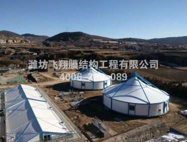 山西晋丰集团灵川县污水处理厂圆形反吊膜加盖