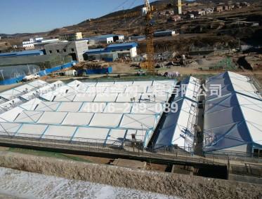 山西晋丰集团陵川污水处理厂反吊膜污水池加盖